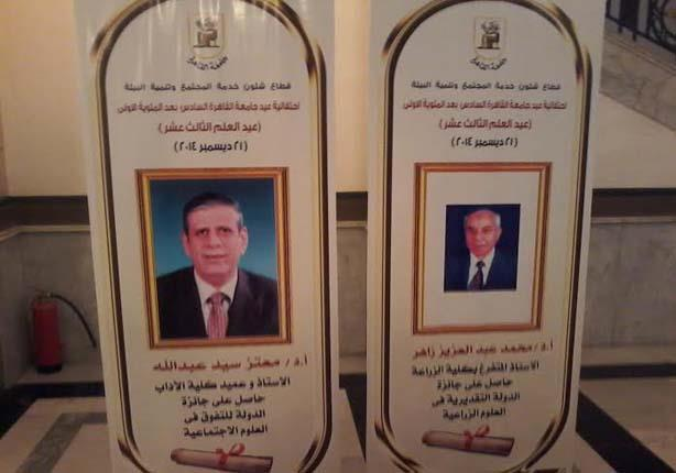 بالصور.. جامعة القاهرة تستعد لاستقبال محلب في