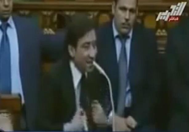 فيديو نادر لأحمد عزفي البرلمان