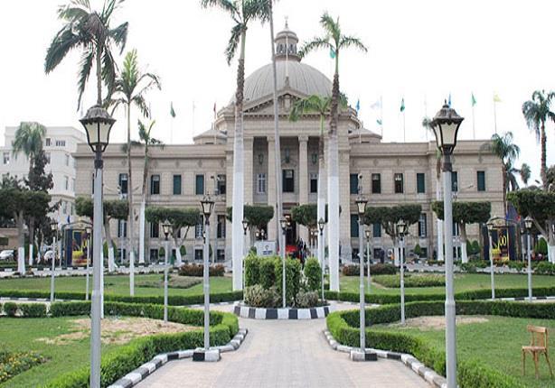 بدء تكريم جامعة القاهرة للعلماء