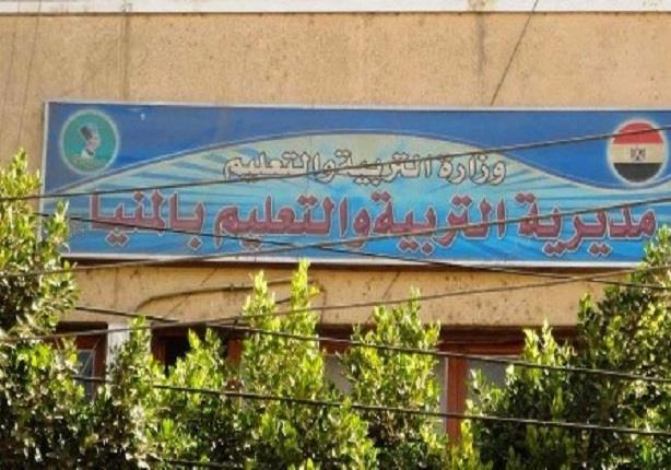 تعليم المنيا: التحقيق مع حراس إدارة تعليمية تسببوا في احتراقه