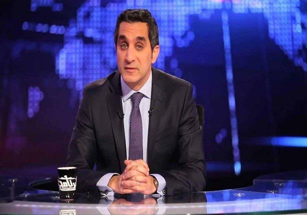 CBC: تغريم باسم يوسف و