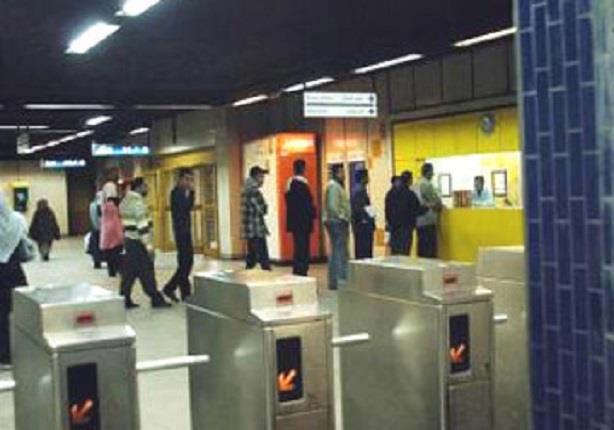 حقيقة ارتفاع سعر تذكرة مترو الأنفاق