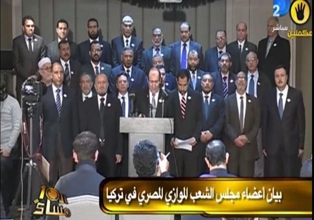 الإبراشي: الإخوان تعيد انتخاب برلمان خاص بهم يحكم مصر من تركيا