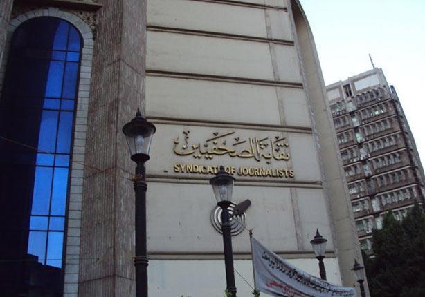 أعضاء إدارات وجمعيات الصحف القومية يصعدون ضد