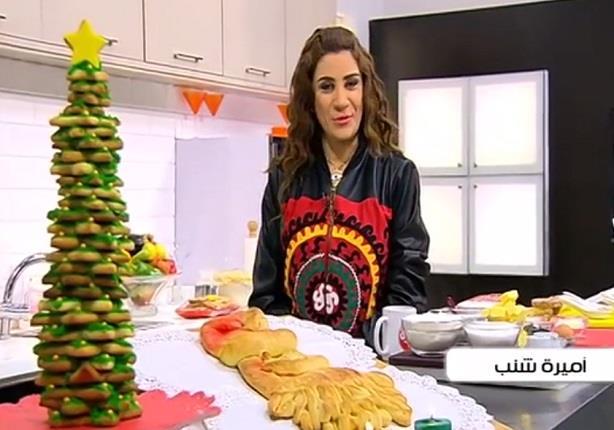 كوكيز النجوم - بابا نويل مع أميرة شنب