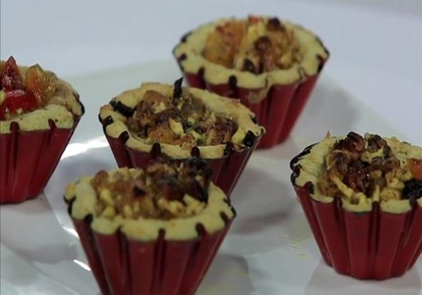 ميني تارت بالفواكه المجففه - بطاطا بصوص الشيكولاته والكريمه مع رانيا الجزار