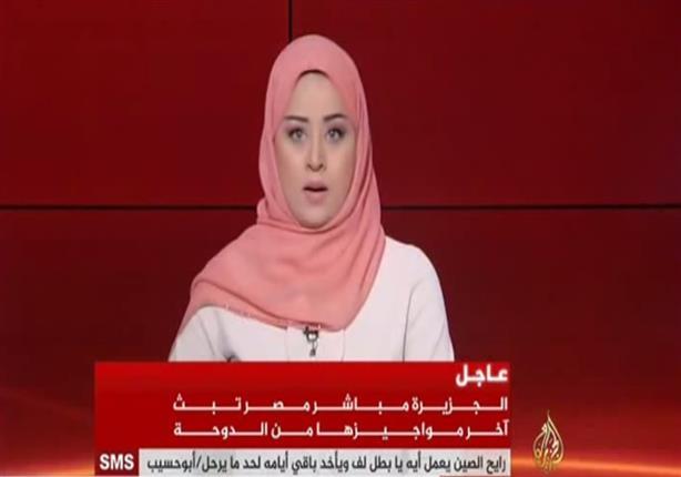تعرف على أسباب توقف بث الجزيرة مباشر مصر