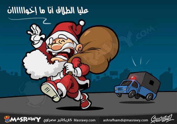 مطاردة بابا نويل