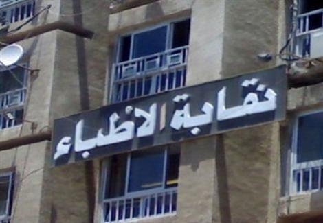 ٢٥ مايو ..الحكم في طعن الحكومة لإلغاء حكم زيادة بدل العدوى لـ ال