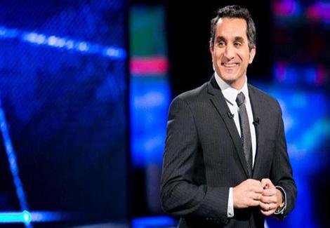 بالفيديو.. باسم يوسف يغني: