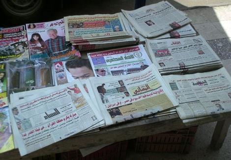 الجنازة العسكرية لمجندي الوادي الجديد تتصدر عناوين الصحف