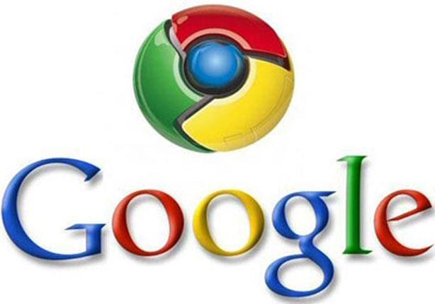 جوجل يزوّدك بمواعيد وأماكن الحفلات الغنائية والموسيقية المفضلة ل