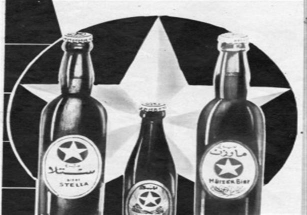 نتيجة بحث الصور عن إعلانات البيرة زمان