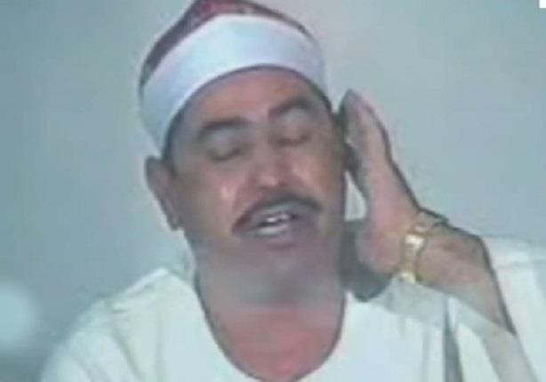 """شاهد بالتفصيل حياة الشيخ """" محمد محمود الطبلاوى"""""""