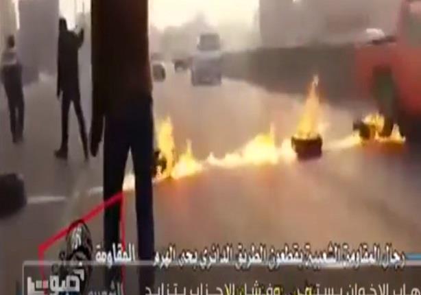 حركة المقاومة الشعبية تعلن مسؤليتها عن قطع الطرق وحرق الشوارع