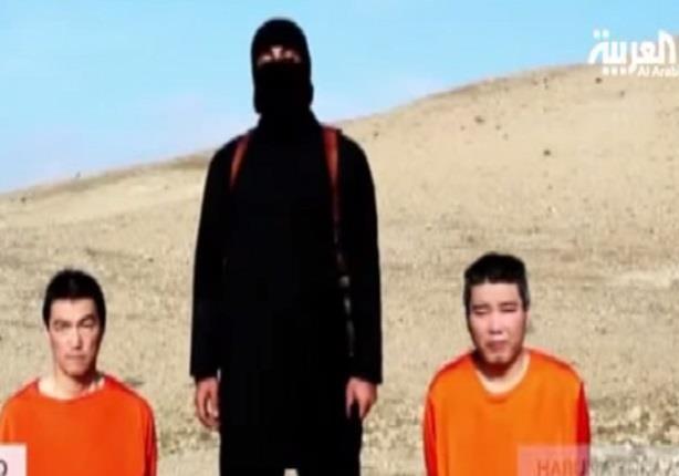 الحكومة اليابانية تؤكد على اعدام رهينة من الرهائن من قبل تنظيم داعش