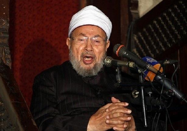 """القرضاوى يوجه رسالة للثوار في 25 يناير """"ويشكر فى مرسى والاخوان"""""""