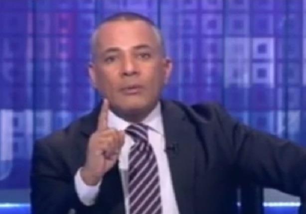 """شاهد انفعال احمد موسى على الهواء  """" دكوا ارهاب المطرية """""""