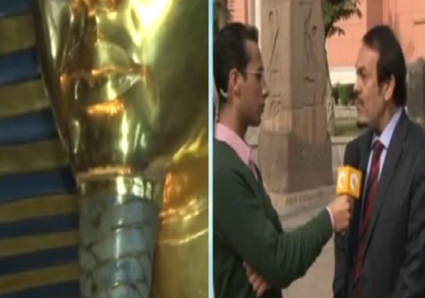 مدير المتحف المصرى يوضح مدة ترميم تمثال توت عنخ امون تم من 4 شهور