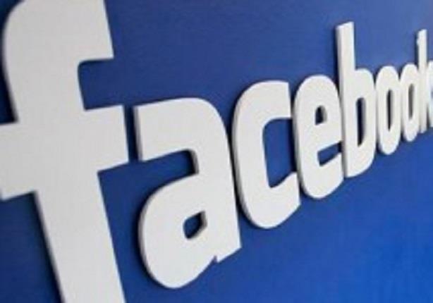 هاكرز يعلن مسؤليته عن عطل الفيس بوك وانستجرام وشركة الفيس تنفى
