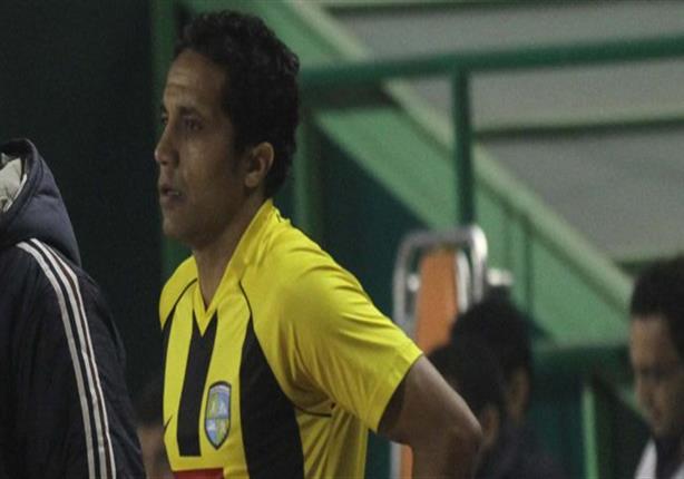 أهداف مباراة (المقاولون العرب 3- النصر1) في الدوري المصري