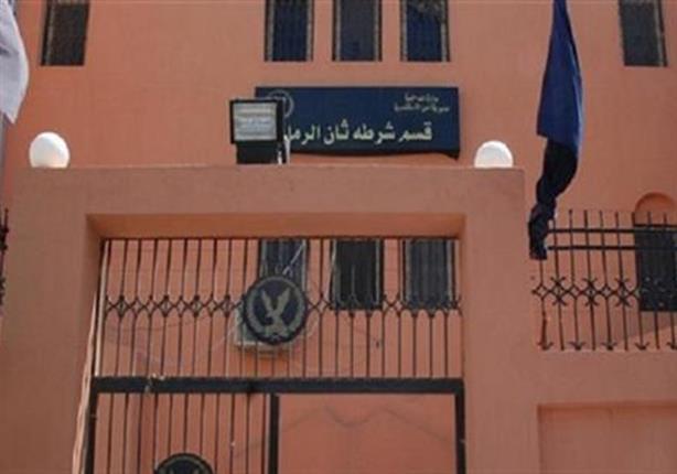 مقتل شخص وإصابة اثنين في انفجار قنبلة بمحيط قسم شرطة بالإسكندرية