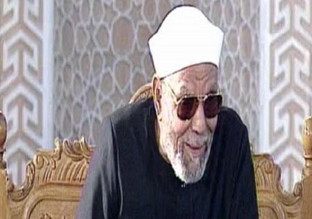 مفاتيح الفرج- الشيخ الشعراوى
