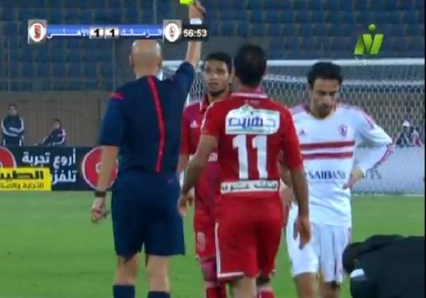 بطاقة صفراء لرزق بعد تدخل عنيف على عمر جابر