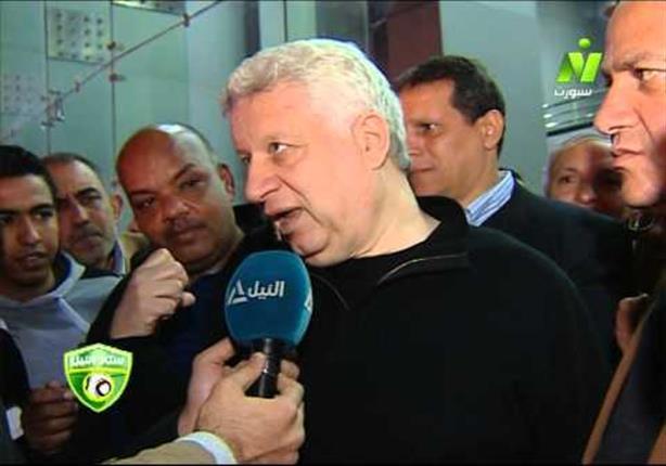 تعليق مرتضى منصور على مباراة القمة