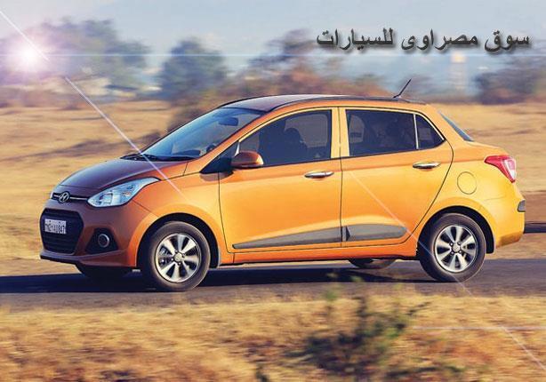 أسعار السيارات الجديدة في السوق المصرى