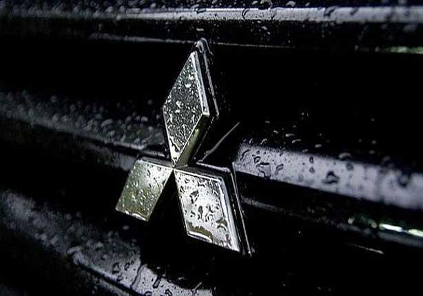 ميتسوبيشي موتورز تفتتح مصنعا جديدا