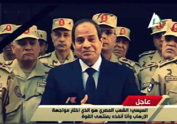 سر ابتسامة السيسي أثناء خطابه بعد حادث سيناء