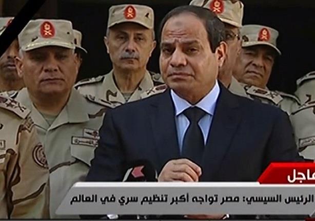 السيسي: قيادي إخواني هددني بالحرب على مصر من جميع أنحاء العالم