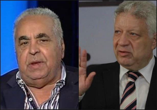 مشاجرة بين مرتضى منصور وسيف العماري تنتهي بالسب