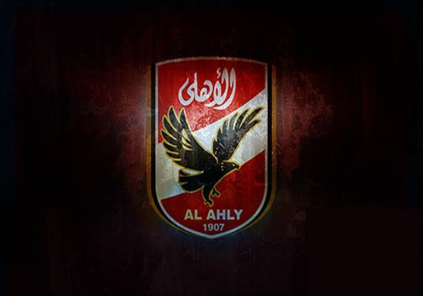 """الأهلى يفاضل بين """"اسمين"""" لمنصب مدير الكرة.. والإعلان خلال 3 أيام"""
