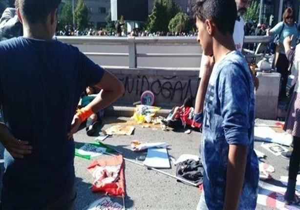 تركيا تعلن الحداد 3 أيام وتحظر نشر صور انفجاري أنقرة