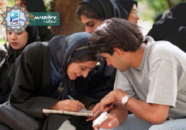 ما حكم الاختلاط بين الطلبة في التعليم؟