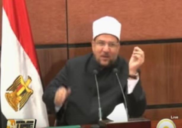وزير الأوقاف يعلن حصيلة الحجاج المصريين المفقودين في حادث منى حتى الان