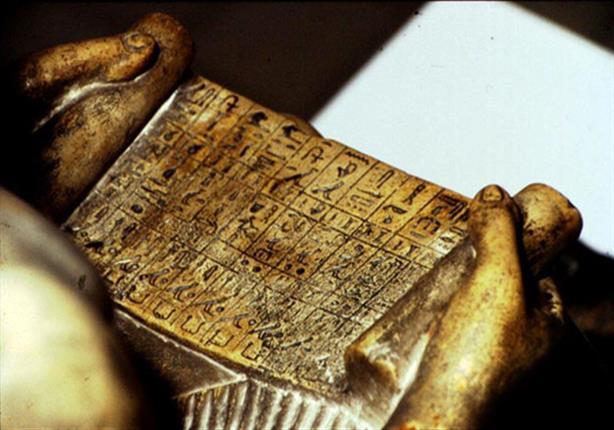 بريطانيا ترجئ منح رخصة تصدير تمثال سخم كا في محاولة لإعادته لمصر