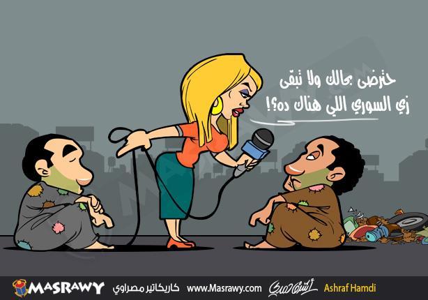 مصر وسوريا