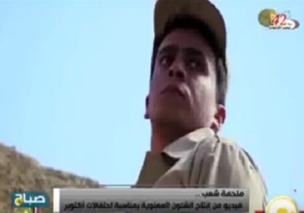 """الموقع الرسمي لوزارة الدفاع يعرض مقطع فيديو بعنوان """" ملحمة شعب"""""""