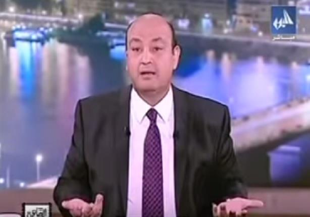 """عمرو أديب: """"إيه المشكلة لما نوقف استيراد العربيات سنة"""""""