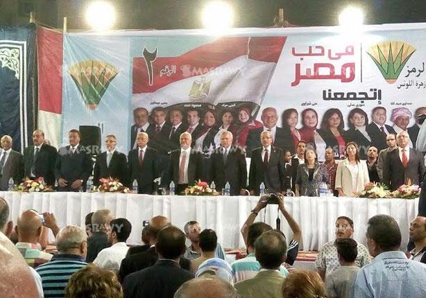 """""""في حب مصر"""": لدينا رؤية موحدة بعيدة عن الإساءة للآخرين"""