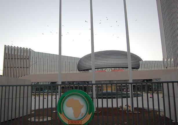 الاتحاد الإفريقي يشارك بأربعين فردًا في متابعة انتخابات مجلس النواب
