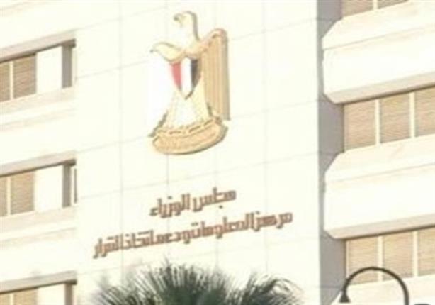 الحكومة: لا قرار رسمي حتى الآن بمنح العاملين بالدولة إجازة ثاني أيام الإعادة