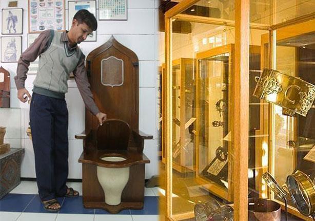 متاحف للكلاب والمراحيض..تعرف علي أغربها