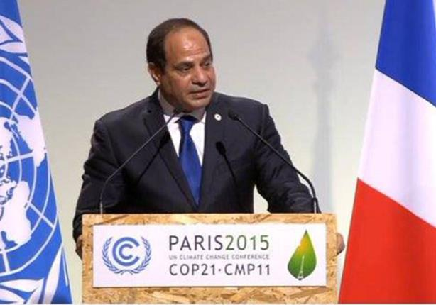 ننشر النص الكامل لكلمة الرئيس السيسي في قمة المناخ بباريس