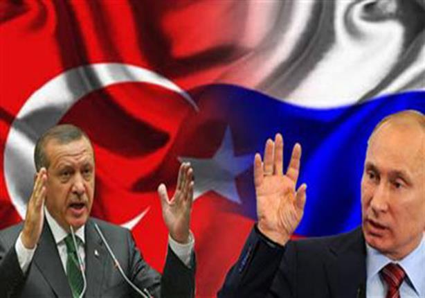 بعد رفض بوتين لقاء اردوغان.. روسيا تفرض عقوبات على تركيا وتنتظر اعتذار رسمي