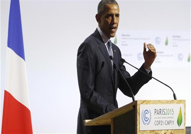 """بالفيديو- صافرات الإنذار تعترض خطاب """"أوباما"""" بمؤتمر المناخ"""
