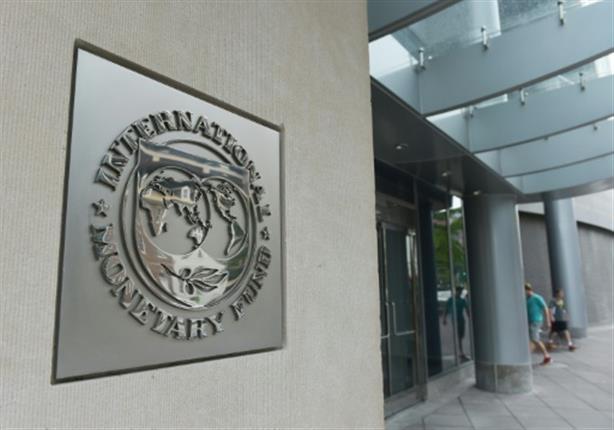 صندوق النقد الدولي يضيف العملة الصينية لقائمة عملات الاحتياطي النقدي